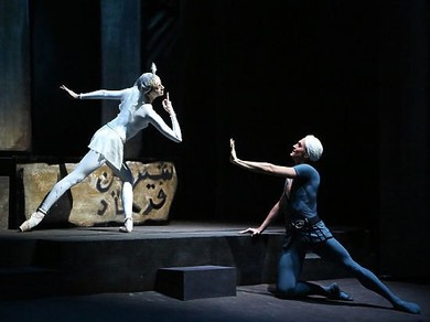 """Arif Melikov ""The Legend of Love"" (ballet in three acts)"" Ballet"